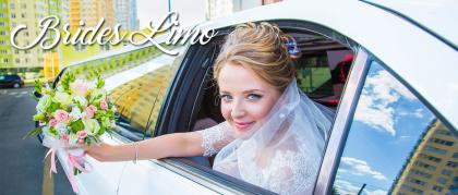 Brides Limo