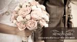 Metro Florist Inc.
