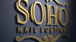 Soho Nail Boutique